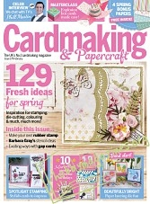 Cardmaking & Papercraft - February 2018