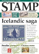 Stamp Magazine - March 2018