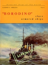 Armored Ships of the World 01 -