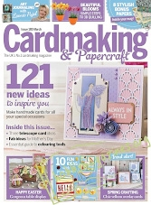 Cardmaking & Papercraft - March 2018