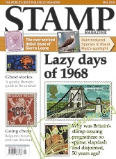 Stamp Magazine – May 2018