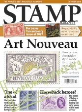 Stamp Magazine - October 2018