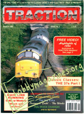 Traction Issue 005 - March 1995