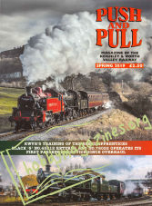 PUSH and PULL - Spring 2019
