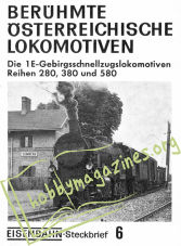 Eisenbahn Steckbrief 6 - Beruhmte Osterreichische Lokomotiven