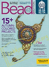 Bead & Button - October 2019