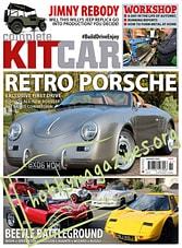 Complete Kit Car - January 2020