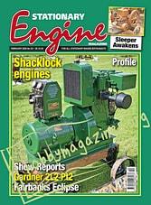 Stationary Engine - February 2020