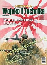 Historia Wojsko i Technika 2019-06