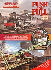 PUSH and PULL - Spring 2020