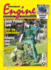 Stationary Engine - August 2020