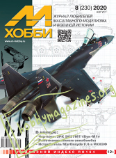 M-HOBBY Issue 230 - 2020-08