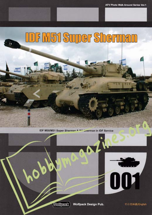 AFV Photo Walk Around Series Vol.1: IDF M51 Super Sherman